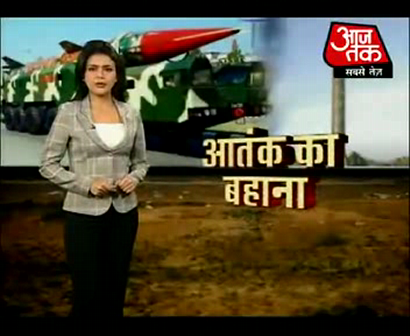 Pakistani Missiles by Indian Media