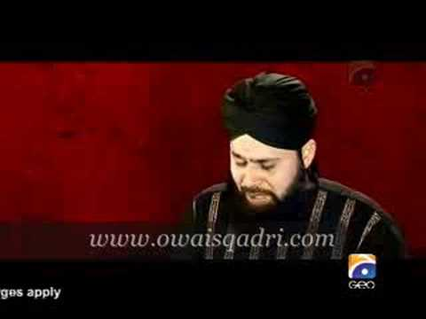 New Video Naat- Gunahon Ki Aadat