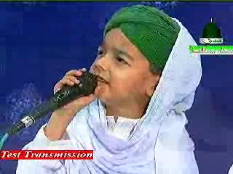 Child Reading Naat - Allah Huma Salli Ala