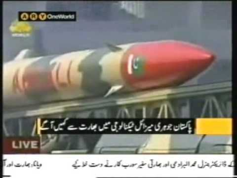 India accepts that Pakistan's atomic missile technology is superior then India