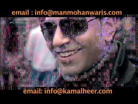 Kamal Heer Facebook Punjabi Official Video (Dec, 2010)