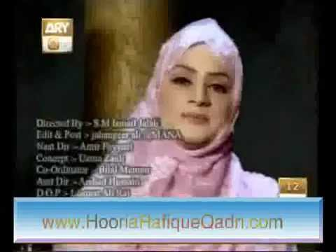 Latest Rabi ul Awal Naat 2012 (Urdu & English) - Hooria Faheem, Uzma Zaidi