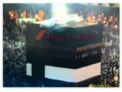 IS THIS AN ANGEL ON THE KABA????