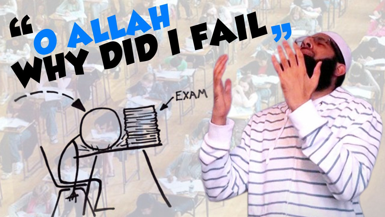 FUNNY| O Allah why did i fail?
