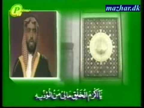 Qaseeda Burdah in Arabic, Persian, Urdu, Saraiki and English