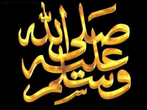 new naat 2016 best urdu naat