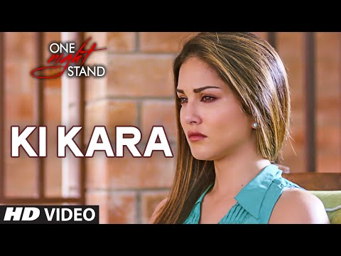 Ki Kara Video Song |