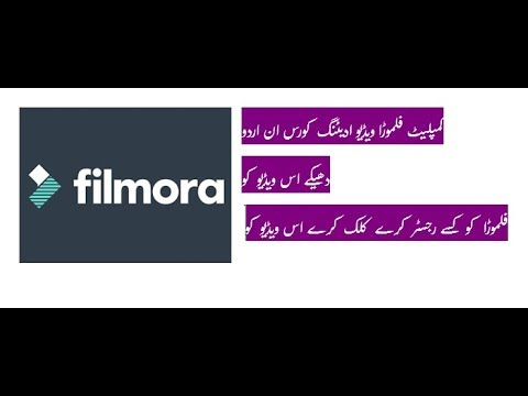wondershare filmora tutorial in urdu part 1 2018
