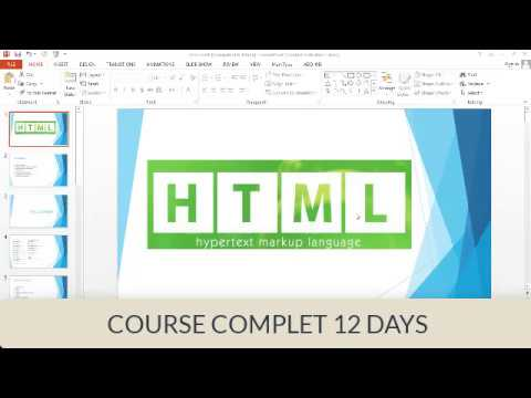 HTML COURSE INTRODUCTION OVERVIEWS in urdu