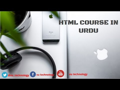 cs101 html urdu course class 4  list in html  order list unorder list defination list and nisted lis