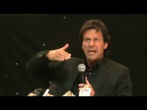 Imran khan speech about  cricket player selection