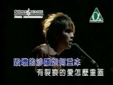Karaoke Jay Chou Coral Sea