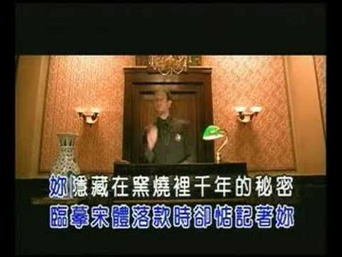 Jay Chou Karaoke - KTV - with Pinyin and Mandarin lyrics