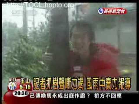 Hardworking Chinese Journalists - Funny China News