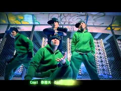 Kobe Bryant & Jay Chou Music Video - Really?