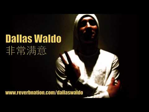 Mandarin Rap Song with lyrics - Feichang Manyi by Dallas Waldo
