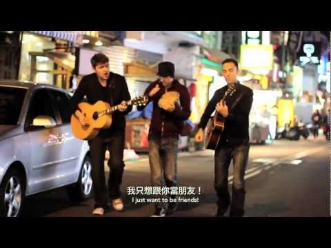 Transition sings Dui Bu Qi about perils of learning Chinese