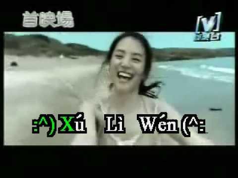 Pinyin Karaoke