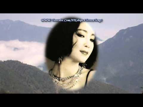 Teresa Teng sings Thinking Of You Breaks My Heart
