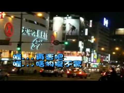 Lin Qiang aka Taiwanese Bruce Springsteen KTV 向前行