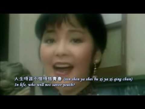 Teresa Teng sings 3 songs 嘆十聲 | 天涯歌女 | 四季歌