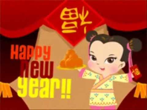 Happy New Year Kids Song with lyrics and English translation