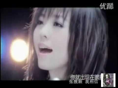 Jane zhang liang ying《I believe》