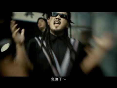 MATZKA - 兔崽子 - Tùzǎizi - Bastard - lyrics