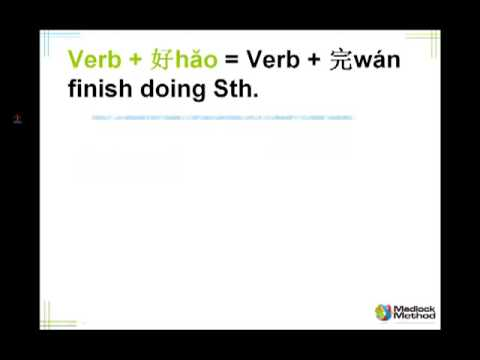 Video - Different ways to use hào 好 - 2 - like doing, fond of, properly, finish