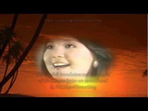 鄧麗君 Teresa Teng 南海姑娘 Girl Of South Sea 1977