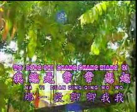 Yu Yar Karaoke version of Li Qing with 汉字 lyrics