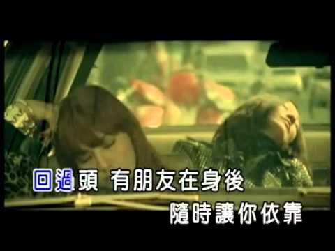 My Angel (我的Angel) KTV version by 蔣易