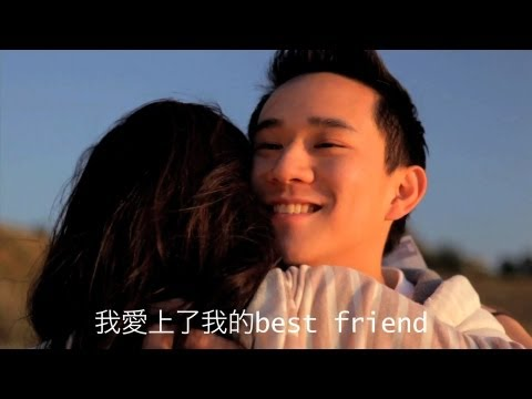 """Jason Chen Chinese version of """"Best Friend"""" Lyrics"""