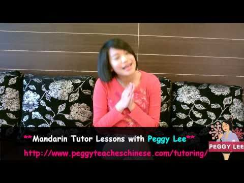 How to use 過 guo in Mandarin - Video lesson