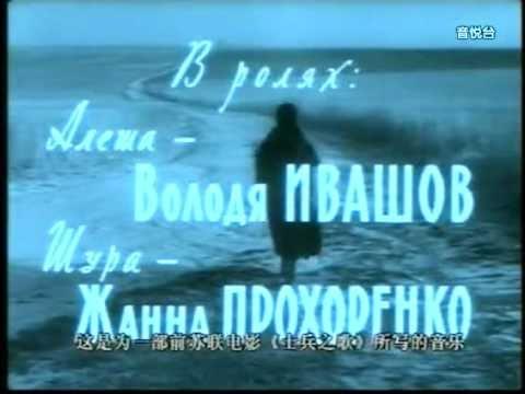 李健 - 一辈子的十分钟 - Farewell My Dear Mother