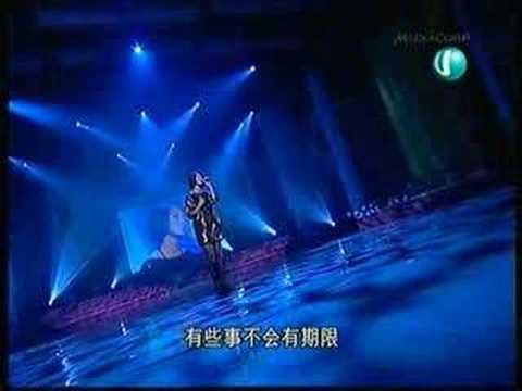 Joi Chua sings yī liàn live with lyrics