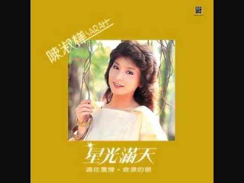 Sarah Chen - It's Autumn in my Heart - lyrics & translation