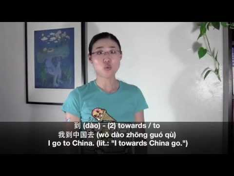 How to take the Subway & give directions in Mandarin (video lesson)