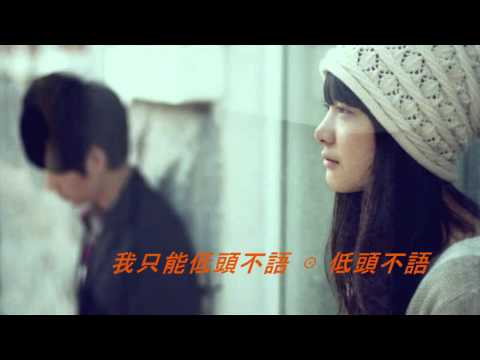 Callie Chua 蔡可荔 video for Lost In Traction - 迷失的牽引 lyrics