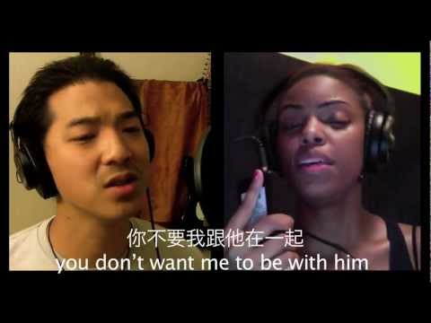 Chinese version of Marvin's Room with lyrics by Dawen