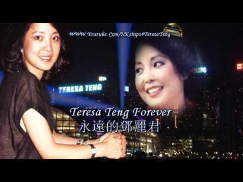 "Teresa Teng ""Lover's Paradise"" Karaoke Video 鄧麗君 ""情人的天堂"""