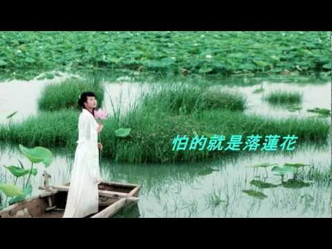 "Feng Fei Fei ""Lotus Flower Picking"" - lyrics & pinyin"