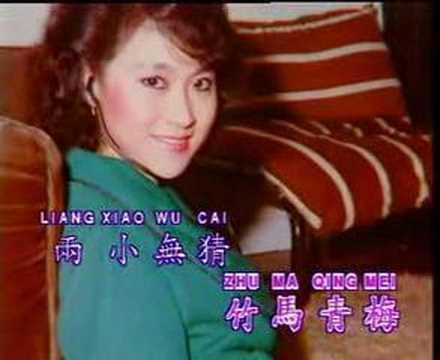 You Ya - wang shi zhi neng hui wei