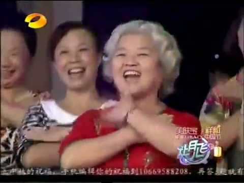 "Bizarre Chinese Old-folks Choir Covers Lady Gaga's ""Bad Romance"""