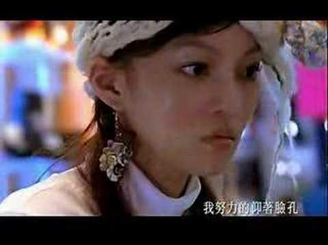 """Angela Zhang sings """"Really"""" (Zhen De)"""
