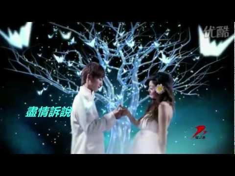Serena Kok 郭晶麗 sings Tale Of Stars 星辰的故事 lyrics