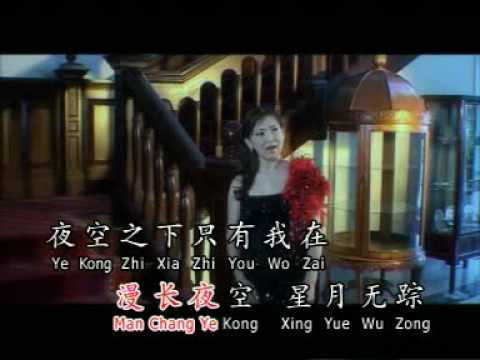 "Ye Ling KTV ""Night Sky"" lyrics 夜空 - Ye Kong"