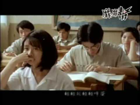 """Liang Jing Ru 梁靜茹 sings """"Love Song"""" 情歌"""