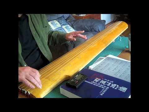 Journey to Hawaii - guqin jazz (Chinese title: 逍遥游)