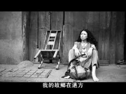 Chyi Yu - The Olive Tree - lyrics & translation